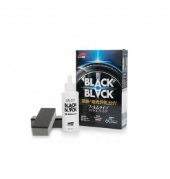 Soft99 - Black Black