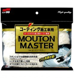 Soft99 - Car Wash Glove Mouton Master