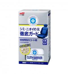 Soft99 - Cloth Barrier Fabric Coat
