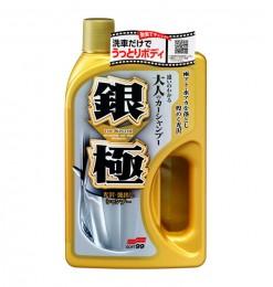 Soft99 - Extreme Gloss Shampoo Silver
