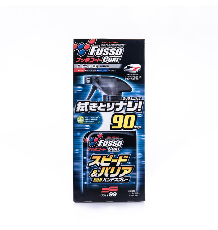 Soft99 - Fusso Coat Speed & Barrier Hand Spray - 00088